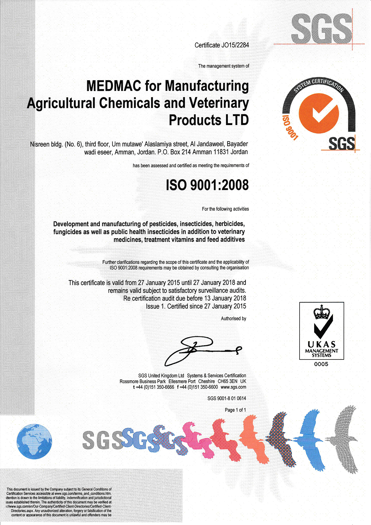 Quality certificates medmac isocertificate xflitez Choice Image