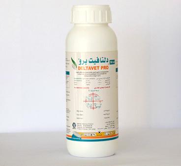 Veterinary Products | MEDMAC